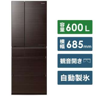 冷蔵庫 HPXタイプ アルベロダークブラウン NR-F607HPX-T [6ドア /観音開きタイプ /600L] 《基本設置料金セット》