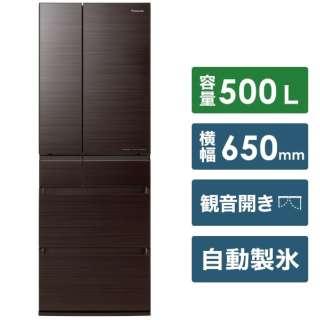 冷蔵庫 HPXタイプ アルベロダークブラウン NR-F507HPX-T [6ドア /観音開きタイプ /500L] 《基本設置料金セット》