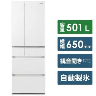 冷蔵庫 PXタイプ スノーホワイト NR-F507PX-W [6ドア /観音開きタイプ /501L] 《基本設置料金セット》