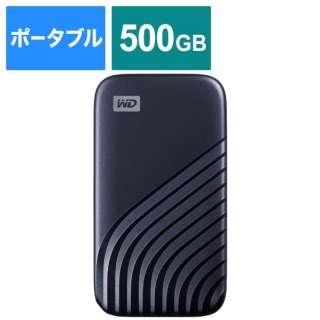 WDBAGF5000ABL-JESN 外付けSSD USB-C+USB-A接続 My Passport SSD 2020 Hi-Speed ブルー [ポータブル型 /500GB]