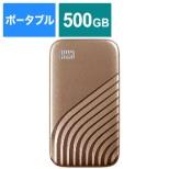WDBAGF5000AGD-JESN 外付けSSD USB-C+USB-A接続 My Passport SSD 2020 Hi-Speed ゴールド [500GB /ポータブル型]