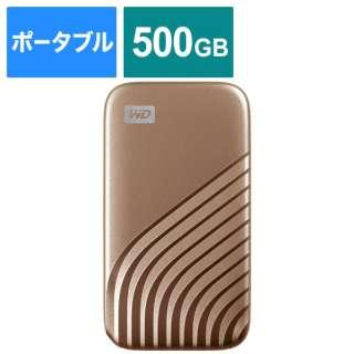 WDBAGF5000AGD-JESN 外付けSSD USB-C+USB-A接続 My Passport SSD 2020 Hi-Speed ゴールド [ポータブル型 /500GB]