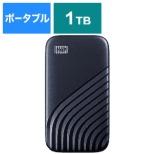 WDBAGF0010BBL-JESN 外付けSSD USB-C+USB-A接続 My Passport SSD 2020 Hi-Speed ブルー [1TB /ポータブル型]