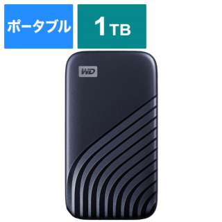 WDBAGF0010BBL-JESN 外付けSSD USB-C+USB-A接続 My Passport SSD 2020 Hi-Speed ブルー [ポータブル型 /1TB]