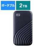 WDBAGF0020BBL-JESN 外付けSSD USB-C+USB-A接続 My Passport SSD 2020 Hi-Speed ブルー [2TB /ポータブル型]