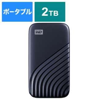 WDBAGF0020BBL-JESN 外付けSSD USB-C+USB-A接続 My Passport SSD 2020 Hi-Speed ブルー [ポータブル型 /2TB]