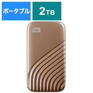 WDBAGF0020BGD-JESN 外付けSSD USB-C+USB-A接続 My Passport SSD 2020 Hi-Speed ゴールド [ポータブル型 /2TB]