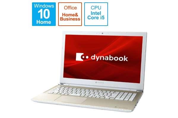 dynabook「dynabook X6」P1X6RPEG