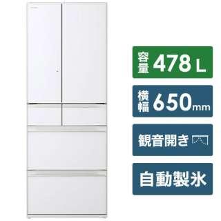 冷蔵庫 クリスタルホワイト R-HW48R-XW [6ドア /観音開きタイプ /478L] [冷凍室 121L]《基本設置料金セット》