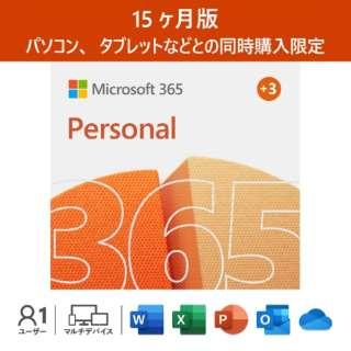 同時購入版】Microsoft 365 Personal Extra Time 15ヶ月版 [Windows用 ...