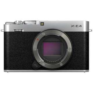 X-E4-S ミラーレス一眼カメラ シルバー FXE4S [ボディ単体]