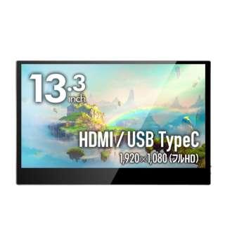USB-C接続 PCモニター RACEN CRC-MD133HC [13.3型 /フルHD(1920×1080) /ワイド]