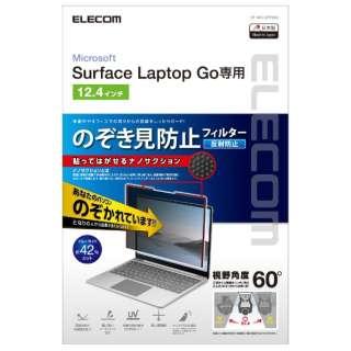 Surface Laptop Go用 のぞき見防止フィルター EF-MSLGPFNS2