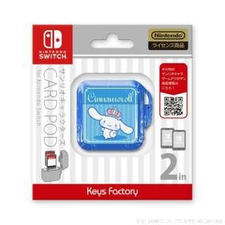 サンリオキャラクターズ カードポッドfor Nintendo Switch シナモロール CCP-004-3 【Switch】