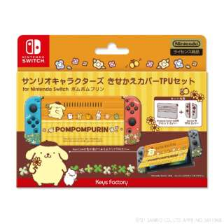 サンリオキャラクターズ きせかえカバーTPUセットfor Nintendo Switch ポムポムプリン CKT-001-2 【Switch】
