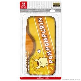 サンリオキャラクターズ クイックポーチfor Nintendo Switch ポムポムプリン CQP-010-2 【Switch】