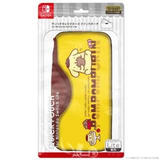 サンリオキャラクターズ クイックポーチfor Nintendo Switch Lite ポムポムプリン CQP-103-2 【Switch Lite】