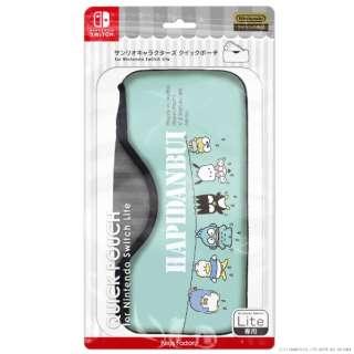 サンリオキャラクターズ クイックポーチfor Nintendo Switch Lite はぴだんぶい CQP-103-4 【Switch Lite】