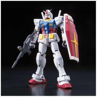 RG 1/144 RX-78-2 ガンダム【機動戦士ガンダム】