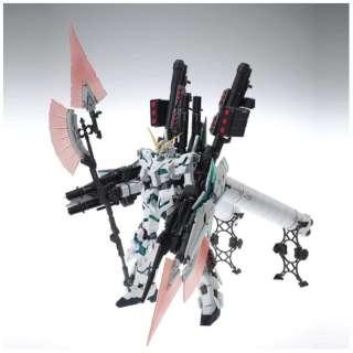 MG 1/100 RX-0 フルアーマーユニコーンガンダムVer.Ka【機動戦士ガンダムUC】