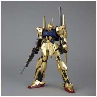 MG 1/100 百式 Ver.2.0【機動戦士ガンダムZ】