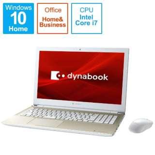 ノートパソコン dynabook T6 サテンゴールド P2T6RBEG [15.6型 /intel Core i7 /メモリ:8GB /SSD:512GB /2021年春モデル]