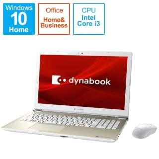 ノートパソコン dynabook X5 サテンゴールド P2X5RBEG [15.6型 /intel Core i3 /メモリ:8GB /SSD:256GB /2021年春モデル]