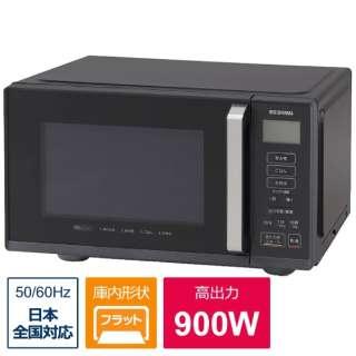 フラット電子レンジ ブラック IMB-F2201-B [22L /50/60Hz]