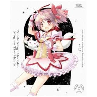 劇場版 魔法少女まどか☆マギカ 10th Anniversary Compact Collection 通常版 【ブルーレイ】