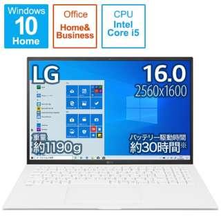 ノートパソコン gram スノーホワイト 16Z90P-KA54J1 [16.0型 /intel Core i5 /メモリ:8GB /SSD:512GB /2021年2月モデル]