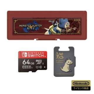 モンスターハンターライズ microSDカード64GB + カードケース6 for Nintendo Switch AD19-001 【Switch】