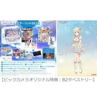 【ビックカメラ限定グッズ付き】アイドルマスター スターリットシーズン スターリットBOX 【PS4】