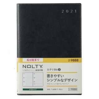 4月始まり NOLTY エクリB6-2(ブラック)