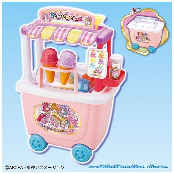 トロピカル~ジュ!プリキュアときめきアイスクリームカート