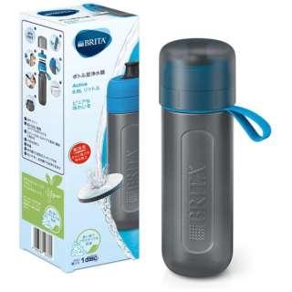 ボトル型浄水器 fill&go Active(フィルアンドゴーアクティブ) ブルー KBACCB11