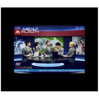 東京事変/ 2O2O.7.24閏vision特番ニュースフラッシュ 初回生産限定仕様 【DVD】