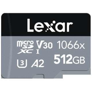 microSDXCカード Professional 1066x SILVER シリーズ(UHS-I) LMS1066512G-BNANJ [512GB /Class10]