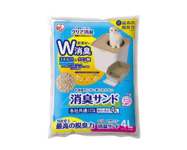 お部屋のにおいクリア消臭 猫用システムトイレ消臭サンド香付き4L ONCM-4LS
