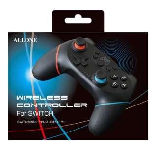 Switch用ワイヤレスコントローラー ALG-NSWCK 【Switch/Switch Lite】