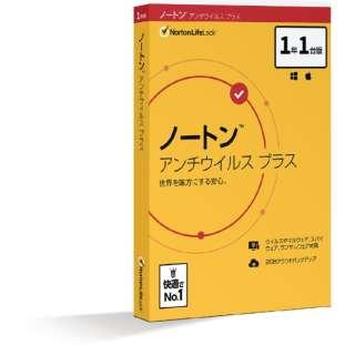 ノートン アンチウイルス プラス 1年1台版 [Win・Mac用]