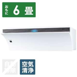 AY-N22P-W エアコン 2021年 Airest(エアレスト)N-Pシリーズ ホワイト系 [おもに6畳用 /100V] 【標準工事費込み】