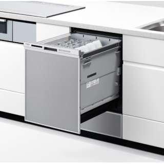 NP-45MD9S ビルトイン食器洗い乾燥機 M9シリーズ シルバー [6人用 /ディープ(深型)タイプ]