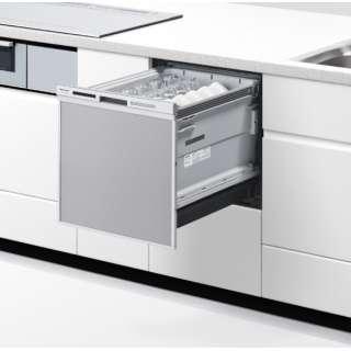 NP-45MS9S ビルトイン食器洗い乾燥機 [5人用 /ミドル(浅型)タイプ]