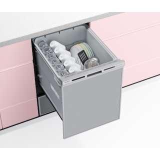 NP-45VD9S ビルトイン食器洗い乾燥機 V9シリーズ シルバー [6人用 /ディープ(深型)タイプ]
