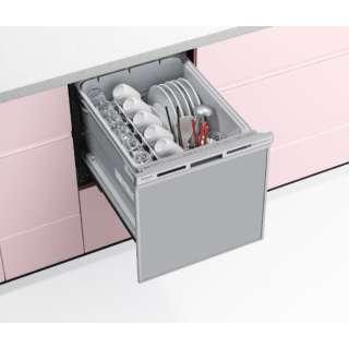 NP-45VS9S ビルトイン食器洗い乾燥機 V9シリーズ シルバー [5人用 /ミドル(浅型)タイプ]
