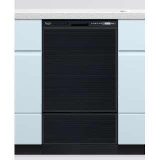 NP-45RD9K ビルトイン食器洗い乾燥機 R9シリーズ ブラック [6人用 /ディープ(深型)タイプ]