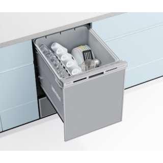 NP-45RD9S ビルトイン食器洗い乾燥機 R9シリーズ シルバー [6人用 /ディープ(深型)タイプ]