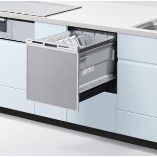 NP-45RS9S ビルトイン食器洗い乾燥機 R9シリーズ シルバー [5人用 /ミドル(浅型)タイプ]