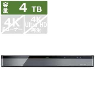 レグザタイムシフトマシン REGZA(レグザ) DBR-M4010 [4TB /全自動録画対応]