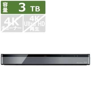 ブルーレイレコーダー レグザタイムシフトマシン REGZA(レグザ) DBR-M3010 [3TB /全自動録画対応]
